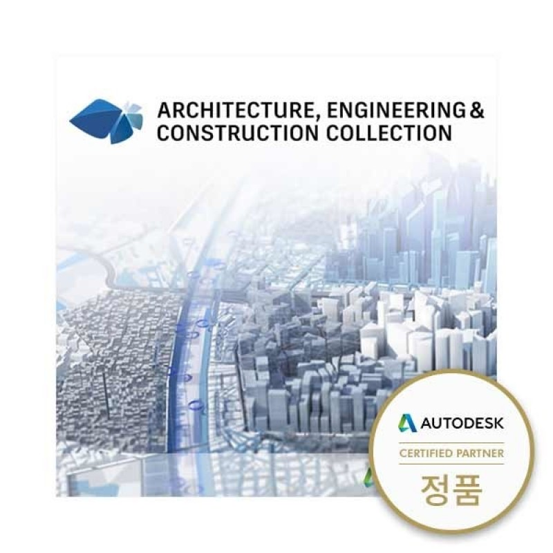 [오토데스크] AUTODESK AEC Collection 2020 Membership Lic연간 라이선스